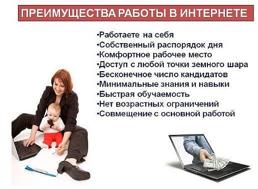 Что значить удаленная работа удаленная работа от 15000 рублей