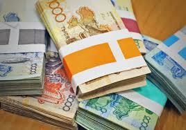 Кредит без залога объявлений заявка на кредит в сбербанке онлайн казань