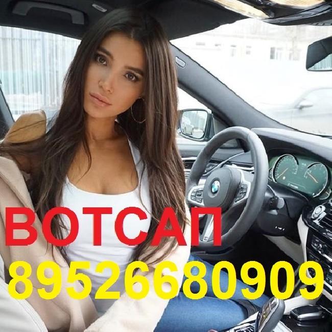 Работа моделью в омске без опыта работы для девушек заработать моделью онлайн в фрязино